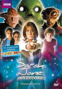 Смотреть Приключения Сары Джейн онлайн на Кинопод бесплатно