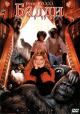 Смотреть фильм Бадди онлайн на Кинопод бесплатно