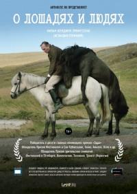 Смотреть О лошадях и людях онлайн на Кинопод бесплатно