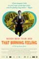 Смотреть фильм Это убойное чувство онлайн на Кинопод бесплатно