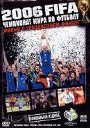 Смотреть фильм 2006 FIFA: Чемпионат мира по футболу онлайн на KinoPod.ru платно