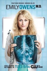 Смотреть Доктор Эмили Оуэнс онлайн на Кинопод бесплатно