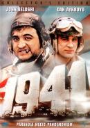Смотреть фильм 1941 онлайн на KinoPod.ru платно