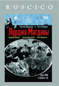 Смотреть Лурджа Магданы онлайн на Кинопод бесплатно
