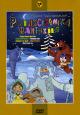 Смотреть фильм Рождественская фантазия онлайн на Кинопод бесплатно