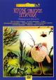 Смотреть фильм Кто ж такие птички... онлайн на Кинопод бесплатно
