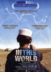 Смотреть В этом мире онлайн на Кинопод бесплатно