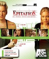 Смотреть Эпитафии онлайн на Кинопод бесплатно