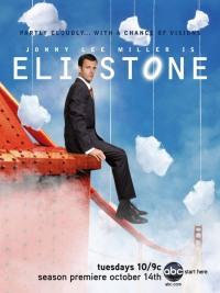 Смотреть Элай Стоун онлайн на Кинопод бесплатно