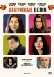 Смотреть фильм Ненужные вещи онлайн на Кинопод бесплатно