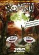 Смотреть фильм Зомби отель онлайн на Кинопод бесплатно