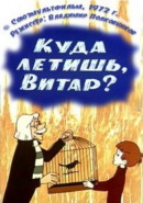 Смотреть фильм Куда летишь, Витар? онлайн на KinoPod.ru бесплатно
