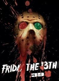 Смотреть Пятница 13-е онлайн на Кинопод бесплатно