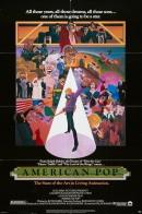Смотреть фильм Поп Америка онлайн на KinoPod.ru платно
