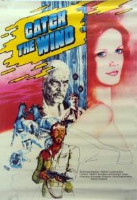 Смотреть Ищи ветра... онлайн на Кинопод бесплатно