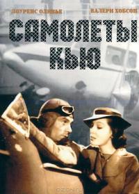 Смотреть Самолеты Кью онлайн на Кинопод бесплатно