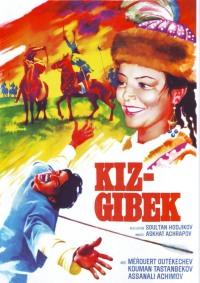 Смотреть онлайн Кыз-Жибек