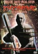 Смотреть фильм Шизофреник онлайн на Кинопод бесплатно