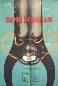 Смотреть След в океане онлайн на Кинопод бесплатно