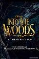 Смотреть фильм Чем дальше в лес онлайн на Кинопод бесплатно