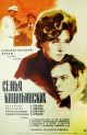 Смотреть фильм Семья Коцюбинских онлайн на Кинопод бесплатно