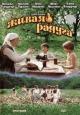 Смотреть фильм Живая радуга онлайн на Кинопод бесплатно