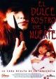 Смотреть фильм Папина дочь онлайн на Кинопод бесплатно
