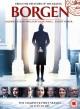 Смотреть фильм Правительство онлайн на Кинопод бесплатно