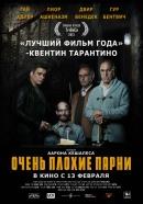 Смотреть фильм Очень плохие парни онлайн на KinoPod.ru бесплатно