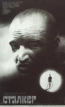 Смотреть фильм Сталкер онлайн на Кинопод бесплатно