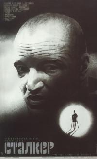 Смотреть Сталкер онлайн на Кинопод бесплатно