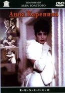 Смотреть фильм Анна Каренина онлайн на KinoPod.ru бесплатно