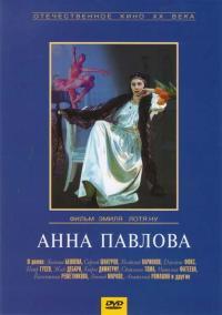 Смотреть Анна Павлова онлайн на Кинопод бесплатно