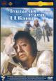 Смотреть фильм Несколько дней из жизни И.И. Обломова онлайн на Кинопод бесплатно