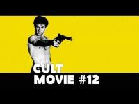 Смотреть обзор CULT MOVIE #12 (18+) онлайн на Кинопод