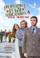 Смотреть фильм Разрешите тебя поцеловать… отец невесты онлайн на Кинопод бесплатно