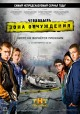 Смотреть фильм Чернобыль: Зона отчуждения онлайн на Кинопод бесплатно