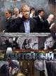 Смотреть фильм Литейный онлайн на Кинопод бесплатно