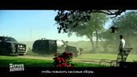 Смотреть обзор Трансформеры Эпоха Истребления - Самый честный трейлер онлайн на Кинопод