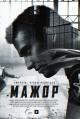 Смотреть фильм Мажор онлайн на KinoPod.ru бесплатно