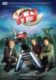 Смотреть фильм К-9 онлайн на Кинопод бесплатно