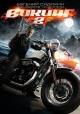 Смотреть фильм Викинг 2 онлайн на Кинопод бесплатно