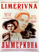 Смотреть фильм Лымеривна онлайн на Кинопод бесплатно