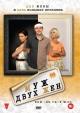 Смотреть фильм Муж двух жен онлайн на Кинопод бесплатно