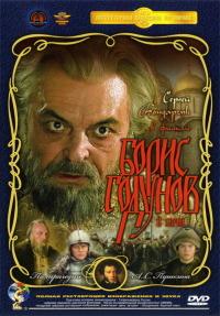 Смотреть Борис Годунов онлайн на бесплатно