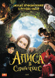 Смотреть фильм Алиса в стране чудес онлайн на Кинопод бесплатно