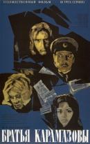 Смотреть фильм Братья Карамазовы онлайн на Кинопод бесплатно