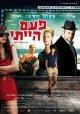 Смотреть фильм Сват онлайн на Кинопод бесплатно