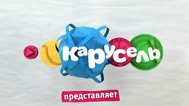 "Фильм онлайн  ""Врумиз"" фото актеров"
