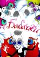 Смотреть фильм Бабочки онлайн на Кинопод бесплатно